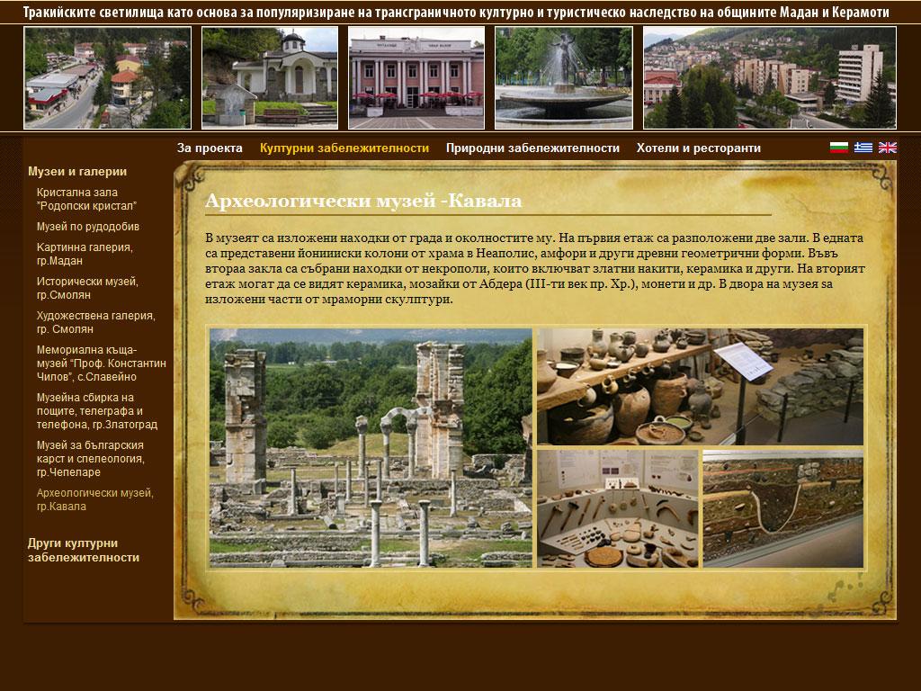 административен уеб сайт